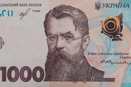 big money, the largest Ukrainian denomination in denomination, one thousand hryvnias, close-up. 2021