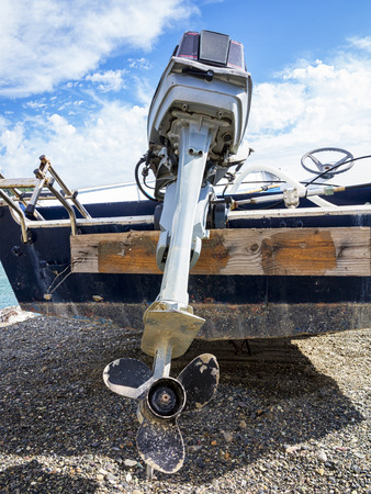 outboard: Outboard engine