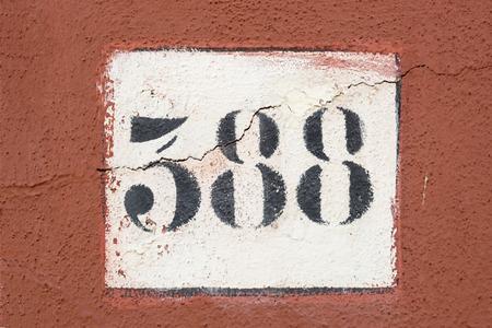 civic: CIvic number