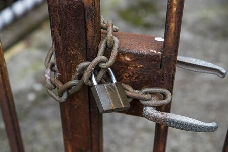 locked: Locked gate