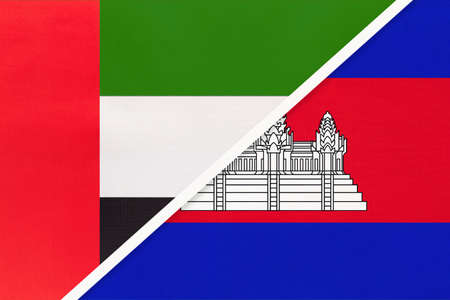 United Arab Emirates or UAE and Cambodia or Kampuchea, symbol of national flags from textile. Relationship, partnership and championship between two Asian countries.