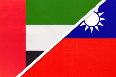 United Arab Emirates or UAE and Taiwan or Republic of China, symbol of national flags from textile. Relationship, partnership and championship between two Asian countries. Archivio Fotografico
