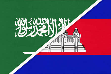 Saudi Arabia and Cambodia or Kampuchea, symbol of national flags from textile. Relationship, partnership and championship between two Asian countries.