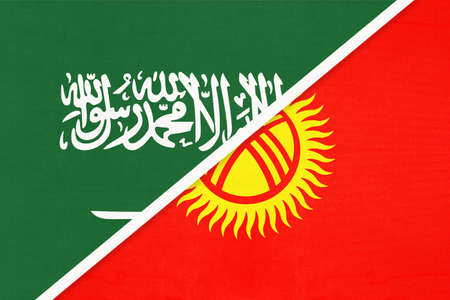Saudi Arabia and Kyrgyzstan or Kyrgyz Republic, symbol of national flags from textile. Relationship, partnership and championship between two Asian countries. 版權商用圖片