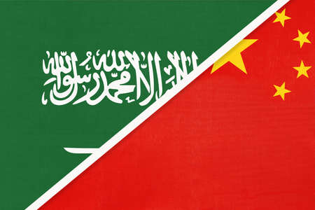 Saudi Arabia and China or PRC, symbol of national flags from textile. Relationship, partnership and championship between two Asian countries.