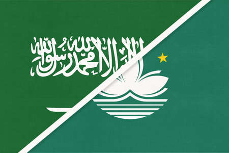Saudi Arabia and Macau or Macao, symbol of national flags from textile. Relationship, partnership and championship between two Asian countries. 版權商用圖片