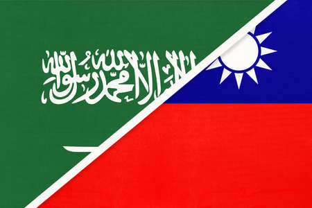 Saudi Arabia and Taiwan or Republic of China, symbol of national flags from textile. Relationship, partnership and championship between two Asian countries. 版權商用圖片