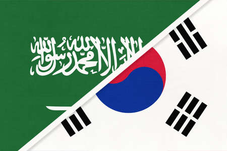 Saudi Arabia and South Korea or ROK, symbol of national flags from textile. Relationship, partnership and championship between two Asian countries.