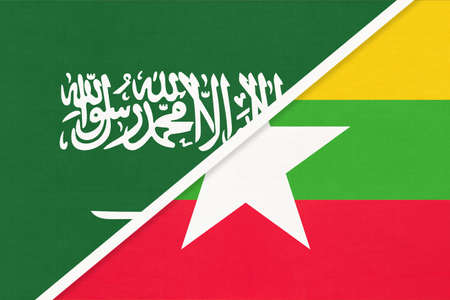 Saudi Arabia and Myanmar or Burma, symbol of national flags from textile. Relationship, partnership and championship between two Asian countries.