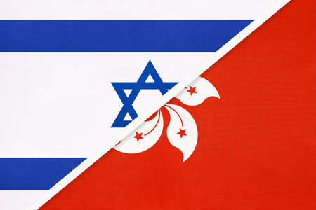 Israel and Hong Kong, national flags from textile. Relationship, partnership and match between two countries.