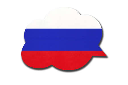 3d speech bubble with Russia national flag isolated on white background. Speak and learn Russian language. Symbol of country. World communication sign. 免版税图像
