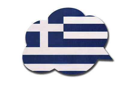 3d speech bubble with Greece or Hellenic Republic national flag isolated on white background. Speak and learn Greek language. Symbol of country. World communication sign.