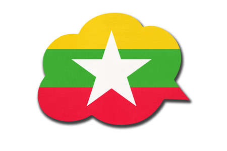 3d speech bubble with burmese national flag isolated on white background. Speak and learn Burmese language. Symbol of Myanmar or Burma country. World communication sign.