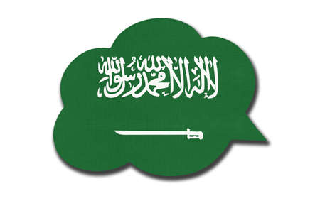 3d speech bubble with arabian national flag isolated on white background. Speak and learn language. Symbol of Saudi Arabia country. World communication sign. Archivio Fotografico
