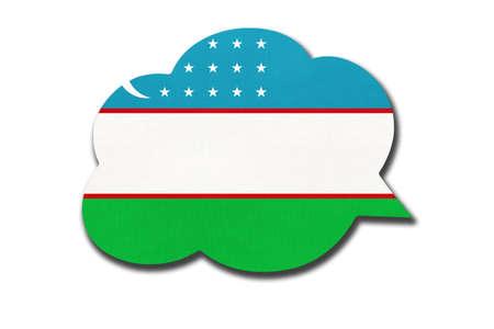 3d speech bubble with uzbekistani national flag isolated on white background. Speak and learn Uzbek language. Symbol of Uzbekistan country. World communication sign. Archivio Fotografico
