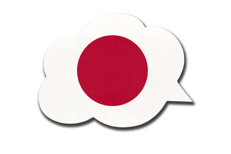 3d speech bubble with Japan national flag isolated on white background. Speak and learn Japanese language. Symbol of country. World communication sign. Archivio Fotografico