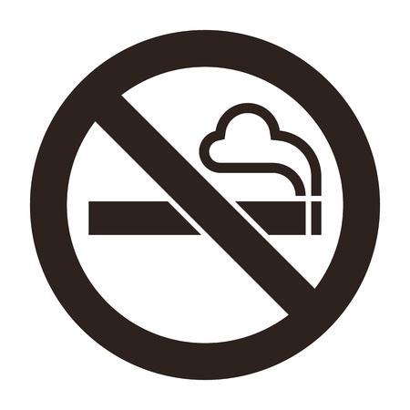 Señal de no fumar. Símbolo prohibido fumar aislado sobre fondo blanco.