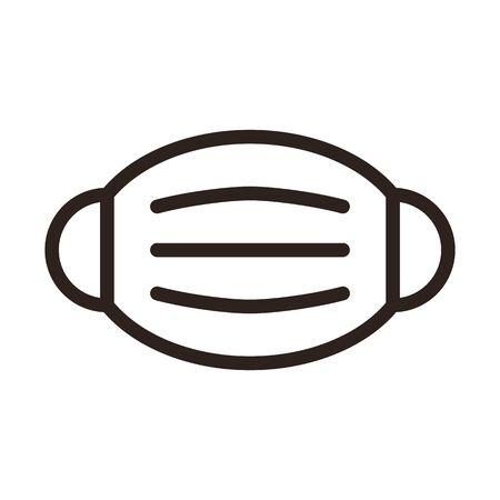 Icône de masque de protection médicale sur fond blanc Vecteurs