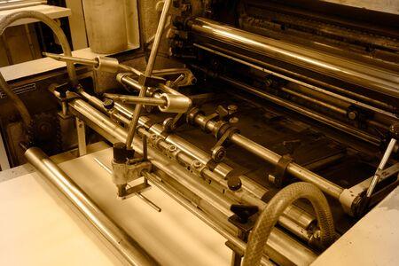 Offset press machine in printing house Stok Fotoğraf