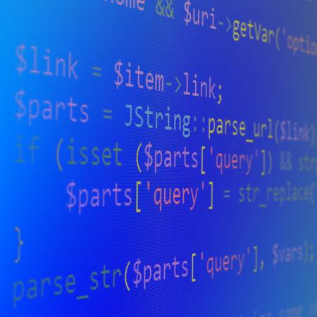 program code: Program code - angle view Stock Photo