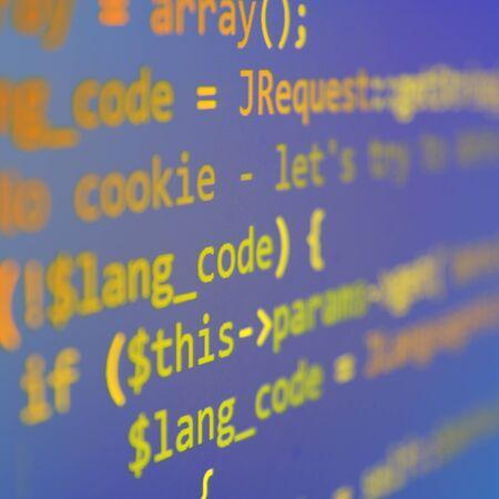 program code: Program code - selective focus Stock Photo