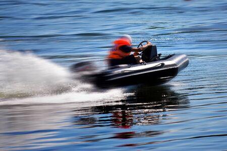 rushing: Rushing motor boat during the race