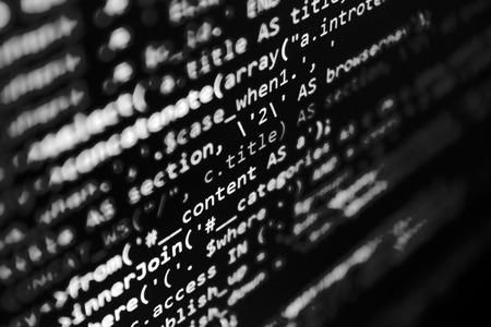 tecnología informatica: Código de programa - enfoque selectivo Foto de archivo