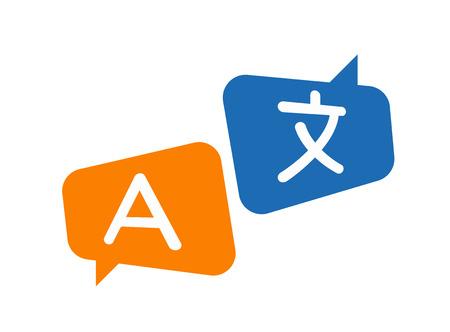 translation icon vector. translator, language Vektoros illusztráció