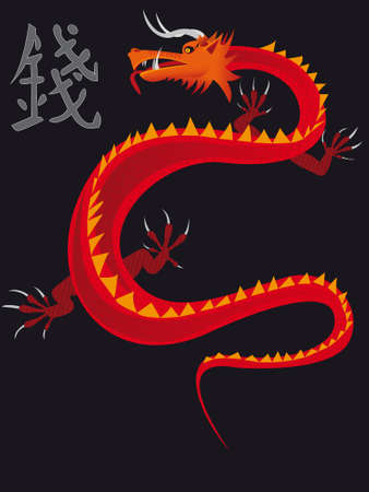 hieroglyph: The Chinese dragon with a hieroglyph riches in a vector isolated Illustration