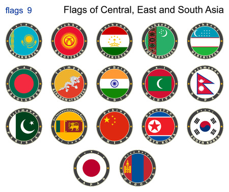 Flags of Central, East and South Asia countries Vector