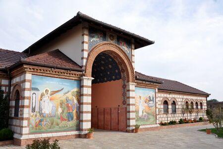 Kac Monastery, Dedicated to the Resurrection of Christ.Serbia.