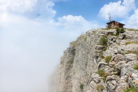 Foggy morning on Basara rock summit, located on Old mountain Stock Photo