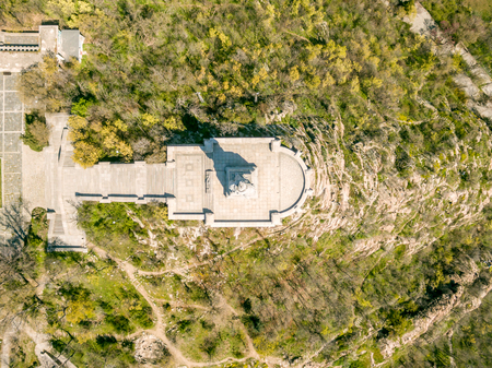 unknown: Areal view of the Unknown soldier monument in Plovdiv, Bulgaria
