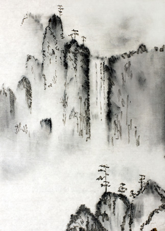 Chinese majestic mountains and clouds