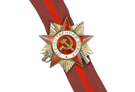 Order of the Patriotic War II degree on the ribbon on a white background