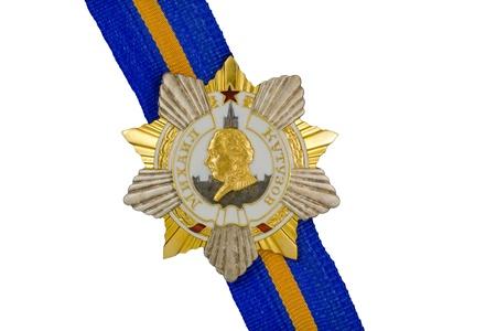 Mikhail Kutuzov Order of I degree on the ribbon on a white background  Stock Photo