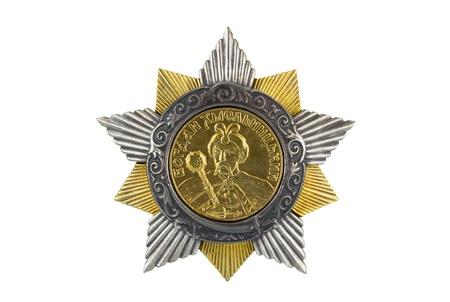 Order of Bohdan Khmelnytsky I degree on white background