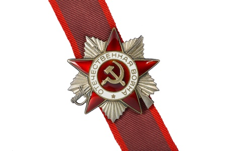 Order of the Patriotic War II degree on the ribbon on a white background  photo