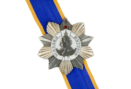 Mikhail Kutuzov Order of II degree on the ribbon on a white background  photo