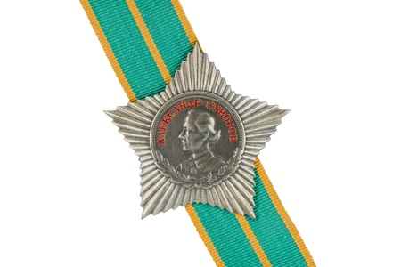 Order of Suvorov III degree on the tape  On a white background  photo