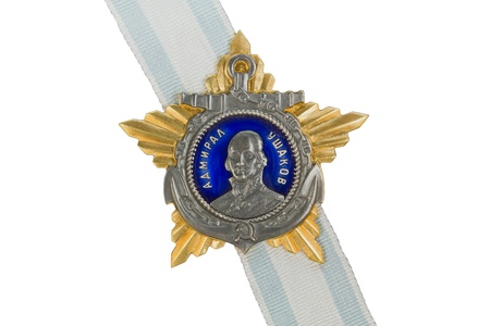 Order of Ushakov II degree on the ribbon on a white background  Stock Photo