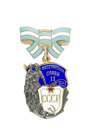 Order of Maternal Glory 2 st degree on a white background. photo