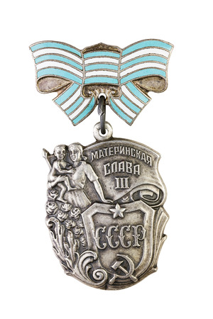 """""""Ordre de la Gloire maternelle"""" 3 er degré sur un fond blanc."""
