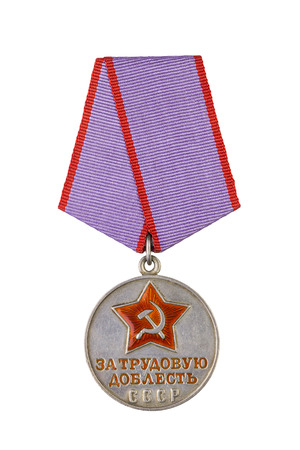 silver medal: Silver Medal For Labor Valor with ribbon on white background.
