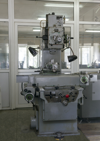 machine tool: Machine tool for processing of products from the metal.