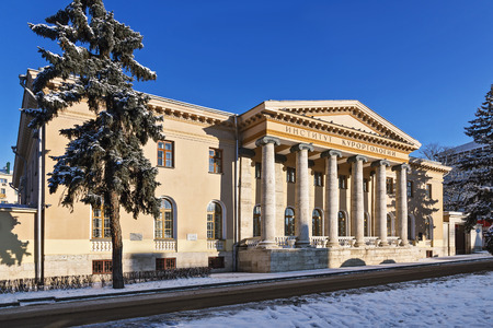 The old building in Pyatigorsk in the classical style, with the inscription on the portico Institute of balneology.