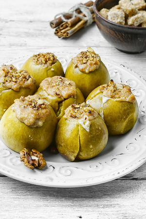 apples stuffed with nuts, honey with flavored cinnamon.