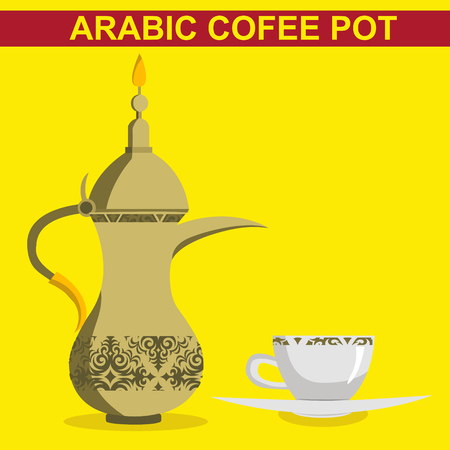 yemen: rabic Coffee Pot and cup in simple flat iconic style with patterns