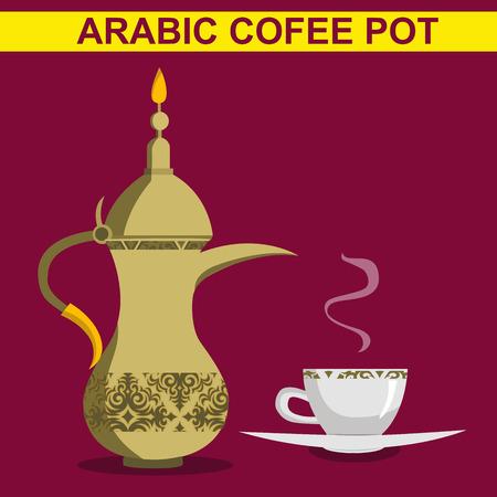 middle eastern food: Traditional arabic coffee mug and coffee cup