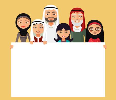 arab family, muslim people, saudi cartoon man and woman. Muslim family with sign. Illustration
